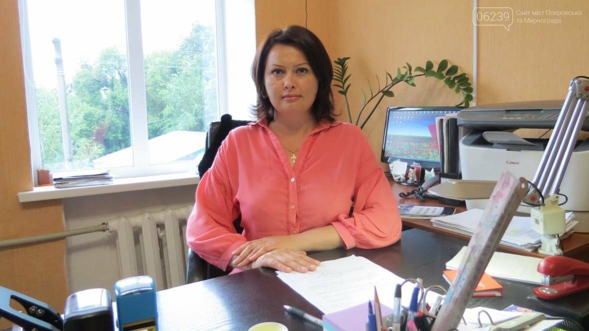 В Покровске продолжается процесс переназначения субсидии на летний период , фото-1