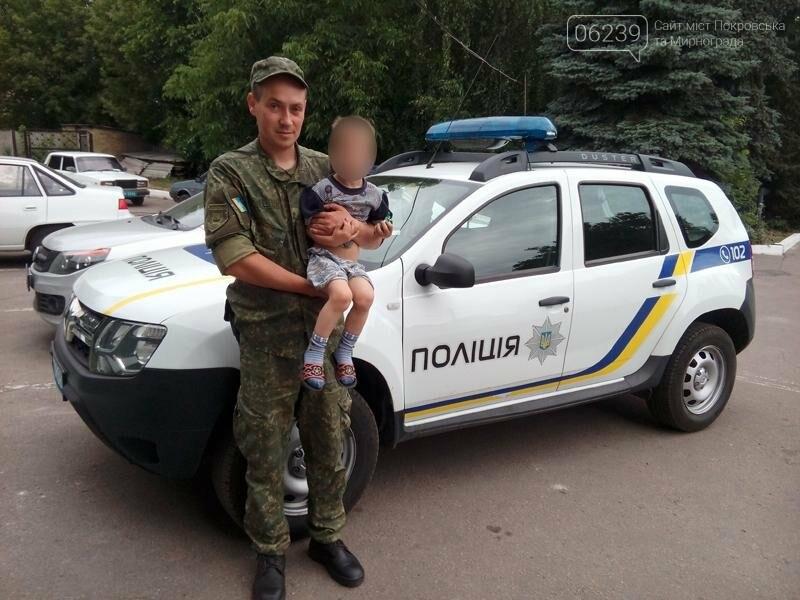 В Мирнограде разыскали 4-летнего мальчика, отсутствие которого мать заметила только утром, фото-1