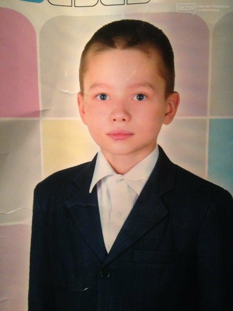 Допоможіть встановити місцезнаходження зниклої дитини, фото-1