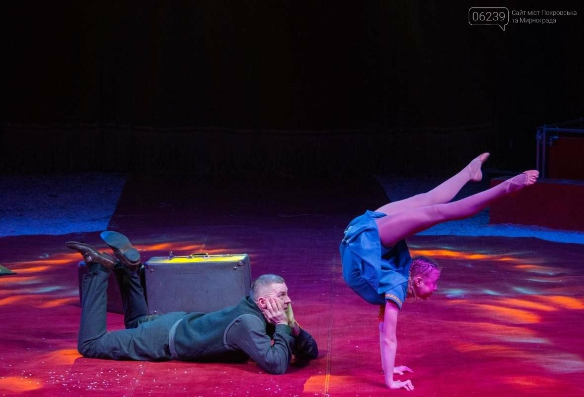 Цирк «Кобзов» привезет Италию в Мирноград!, фото-3