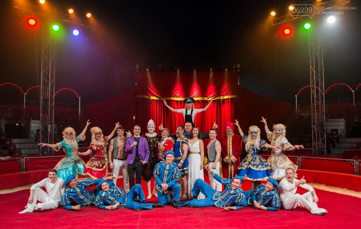 Цирк «Кобзов» привезет Италию в Мирноград!, фото-4