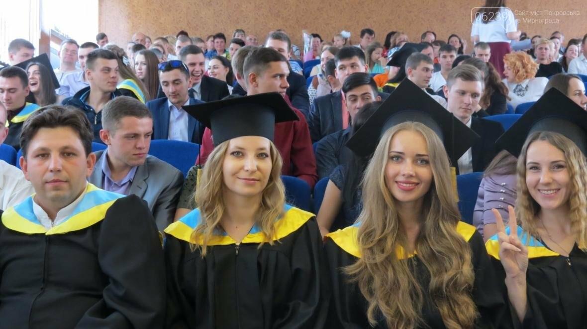 Выпускники Покровского Индустриального института получили заслуженные дипломы, фото-1