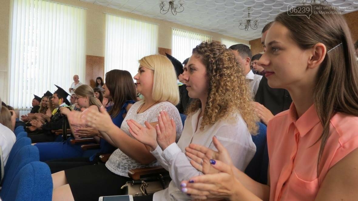 Выпускники Покровского Индустриального института получили заслуженные дипломы, фото-2