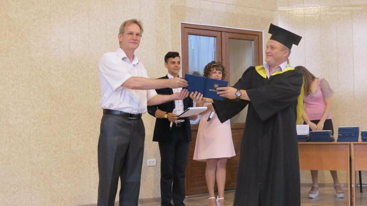 Выпускники Покровского Индустриального института получили заслуженные дипломы, фото-5