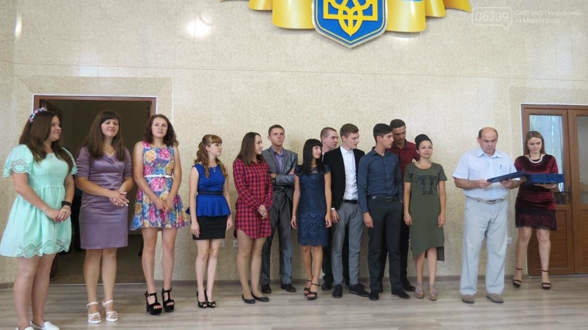Выпускники Покровского Индустриального института получили заслуженные дипломы, фото-14