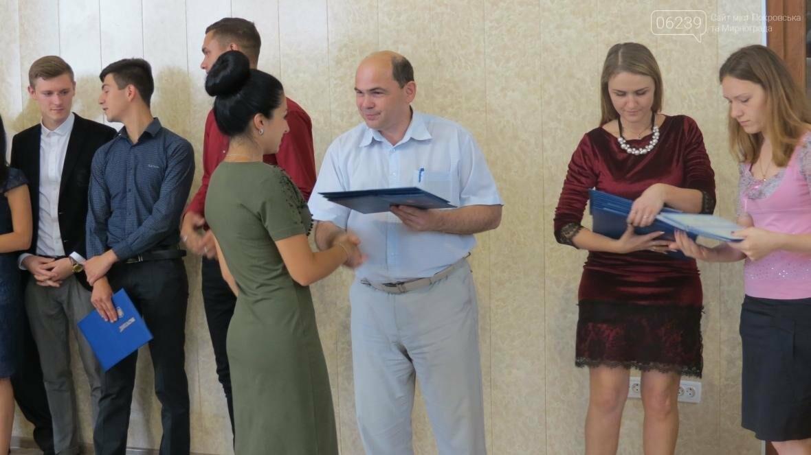 Выпускники Покровского Индустриального института получили заслуженные дипломы, фото-6