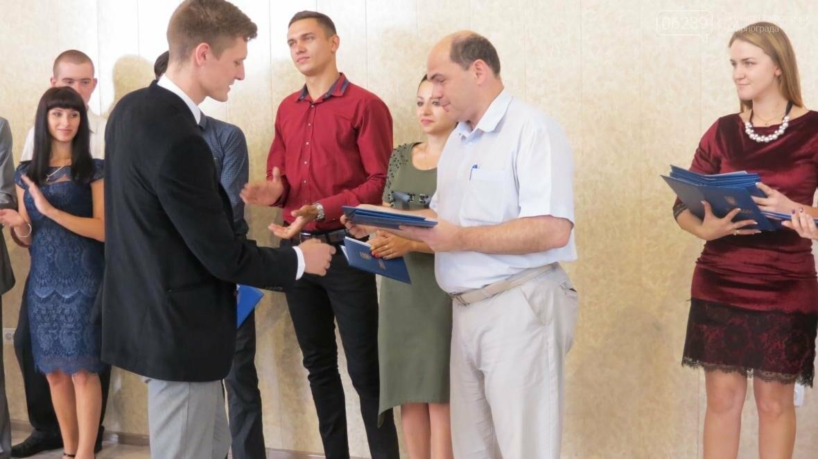 Выпускники Покровского Индустриального института получили заслуженные дипломы, фото-7