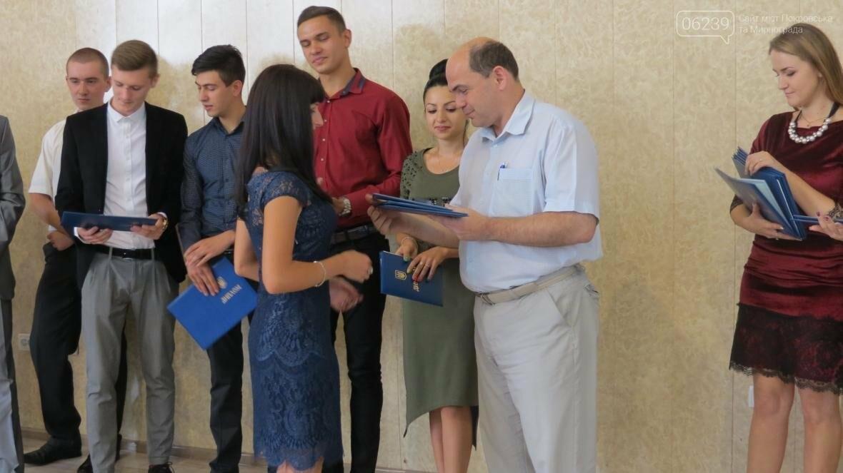 Выпускники Покровского Индустриального института получили заслуженные дипломы, фото-10