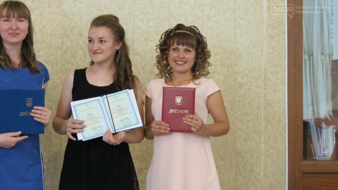 Выпускники Покровского Индустриального института получили заслуженные дипломы, фото-11