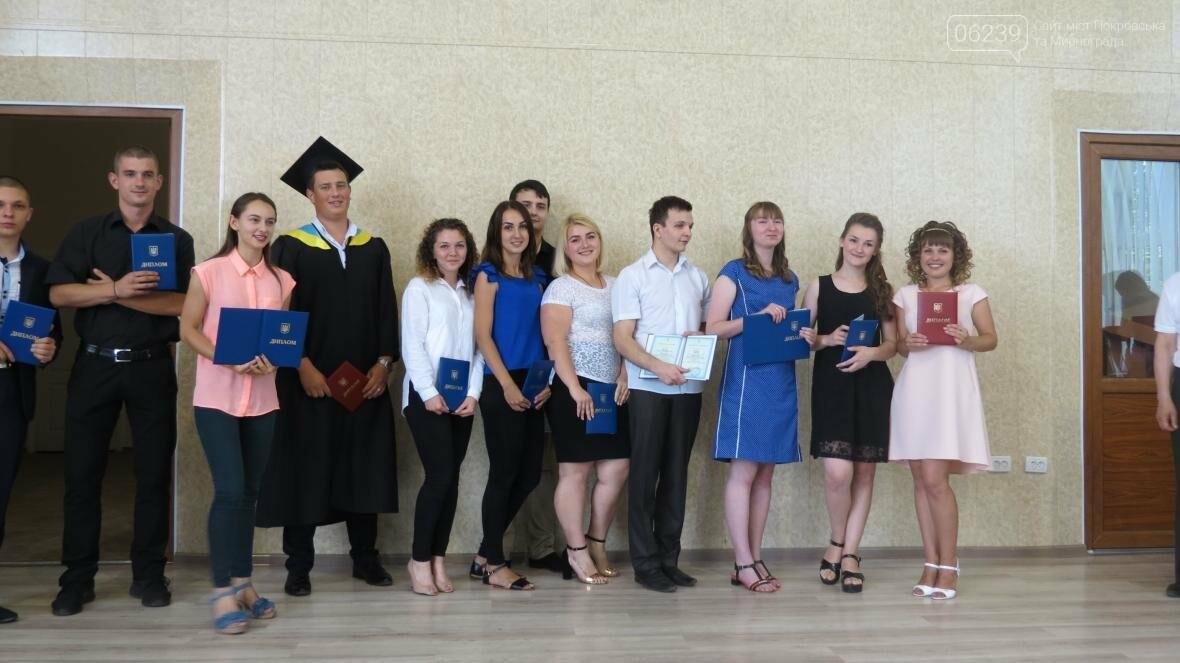 Выпускники Покровского Индустриального института получили заслуженные дипломы, фото-13