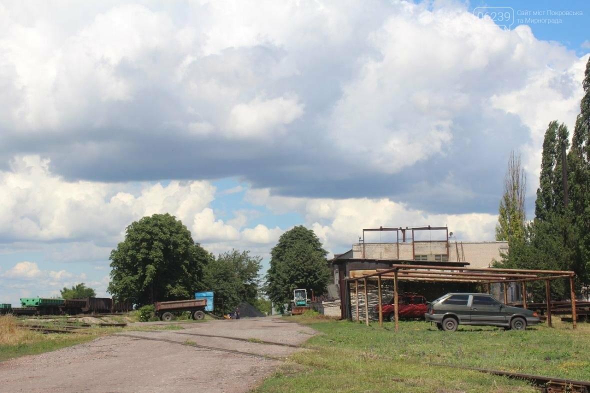 На одном из предприятий Мирнограда сотрудники СБУ проводят обыск, фото-1