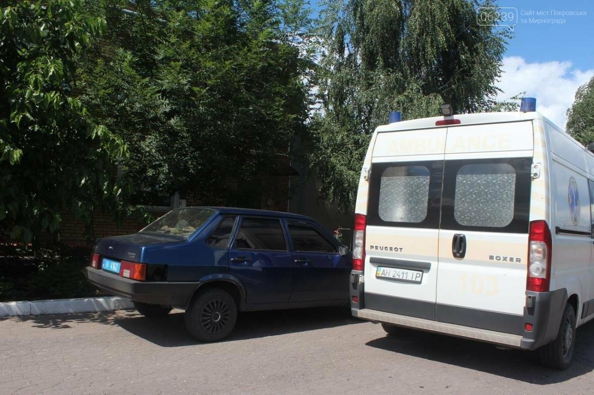 На одном из предприятий Мирнограда сотрудники СБУ проводят обыск, фото-4