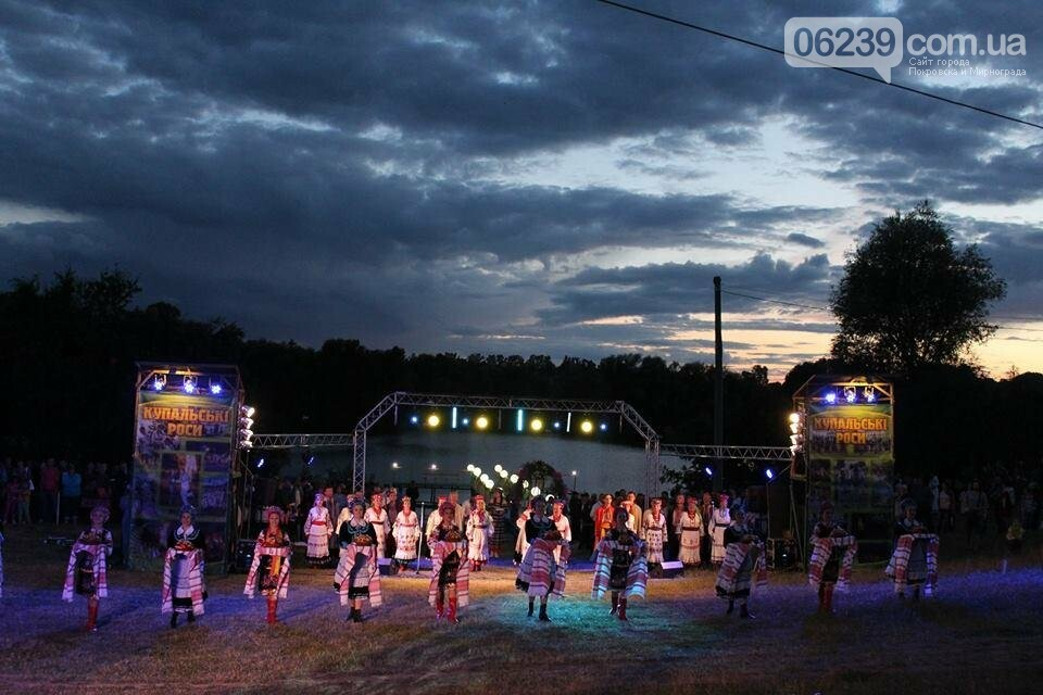 Делегации из Покровска и Мирнограда побывали на празднике Ивана Купала на Житомирщине, фото-3