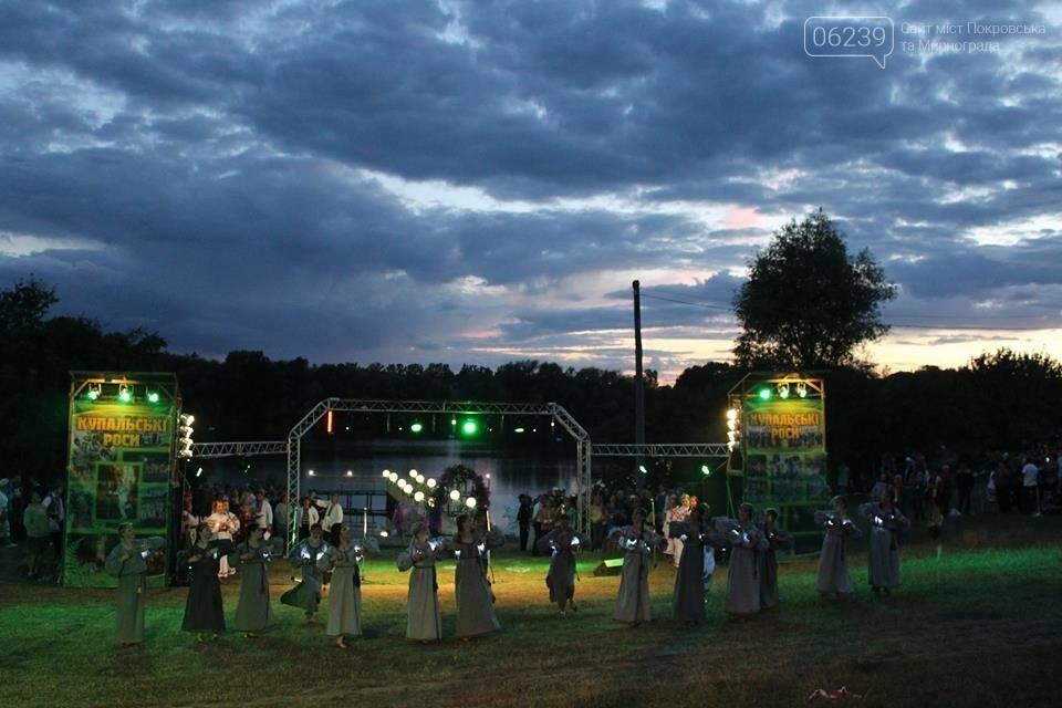 Делегации из Покровска и Мирнограда побывали на празднике Ивана Купала на Житомирщине, фото-4