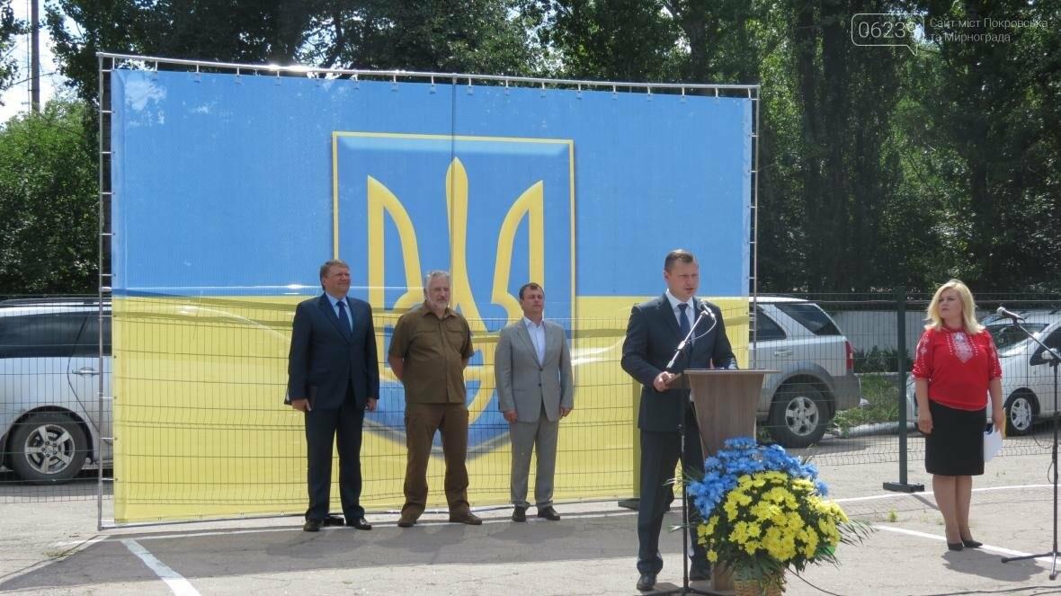 В Покровске торжественно открыли новое таможенное подразделение, фото-4