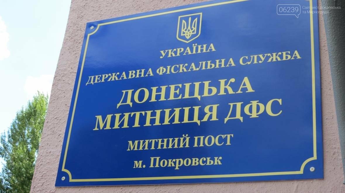 В Покровске торжественно открыли новое таможенное подразделение, фото-9