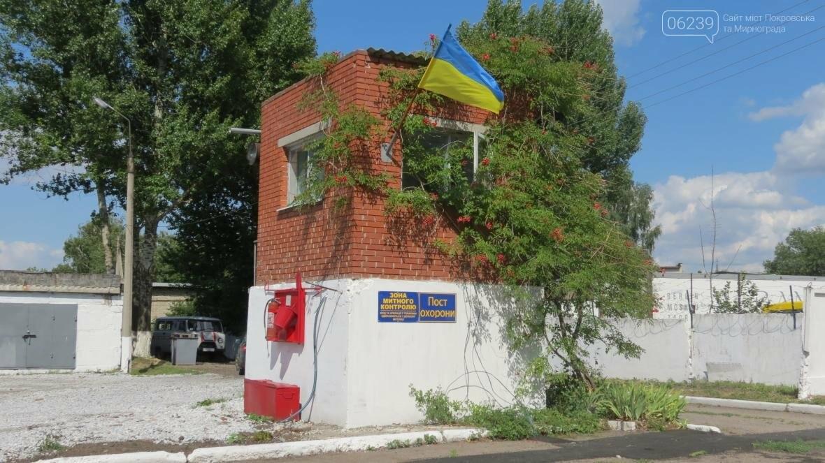 В Покровске торжественно открыли новое таможенное подразделение, фото-10