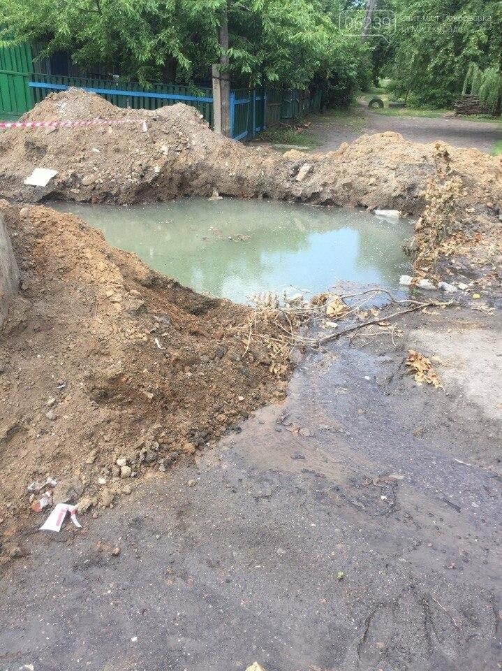 Жители Мирнограда возмущены халатностью коммунальщиков , фото-2