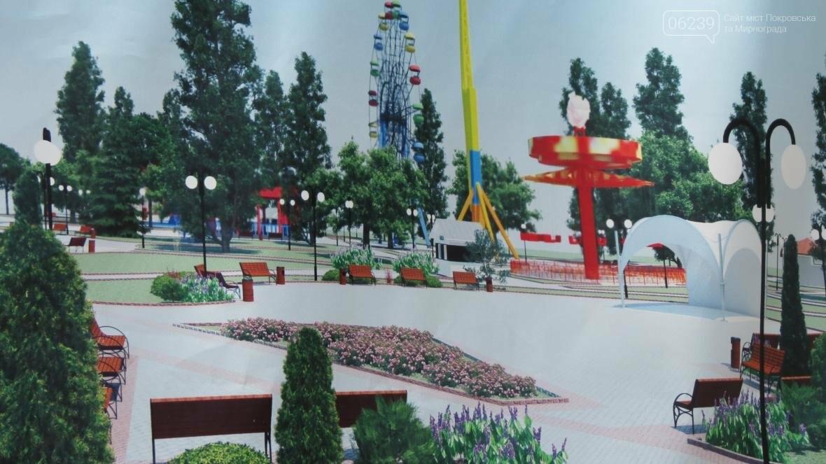 """Дождались: в Покровске стартовала реконструкция парка """"Юбилейный"""", фото-8"""