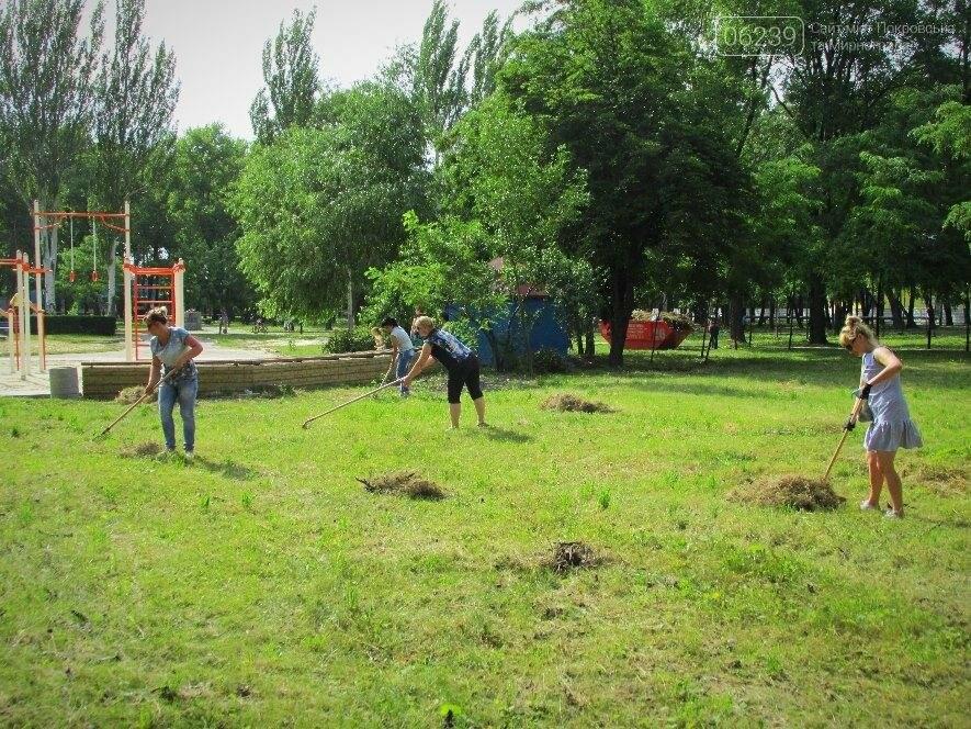 В Покровске провели общегородской субботник накануне Дня металлургов, фото-2