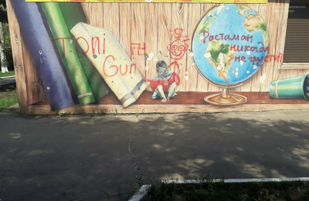 Вандализм в Мирнограде прогрессирует: что испортят в следующий раз? , фото-2