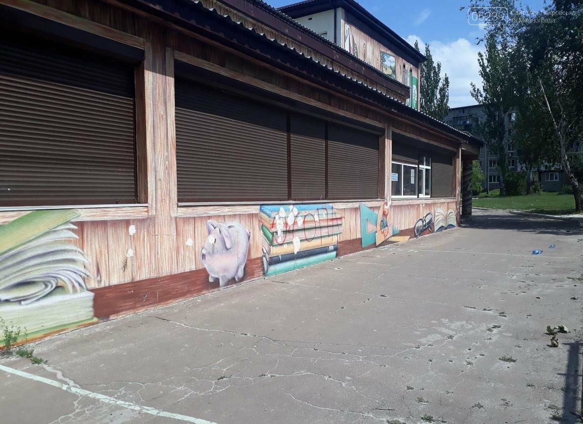 Вандализм в Мирнограде прогрессирует: что испортят в следующий раз? , фото-1