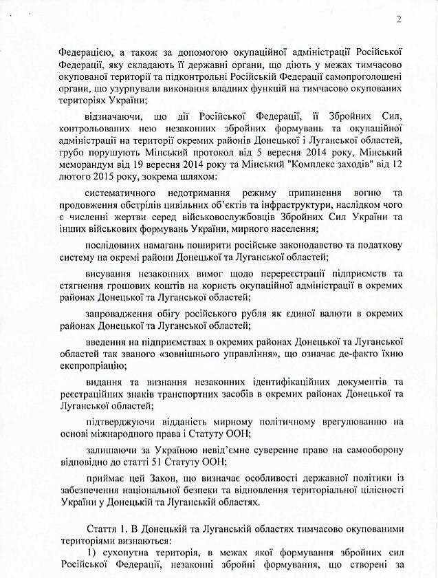 Законопроект о реинтеграции признает ОРДЛО оккупированными Россией, фото-2