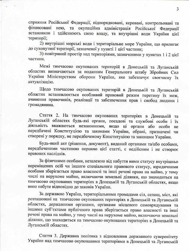 Законопроект о реинтеграции признает ОРДЛО оккупированными Россией, фото-3