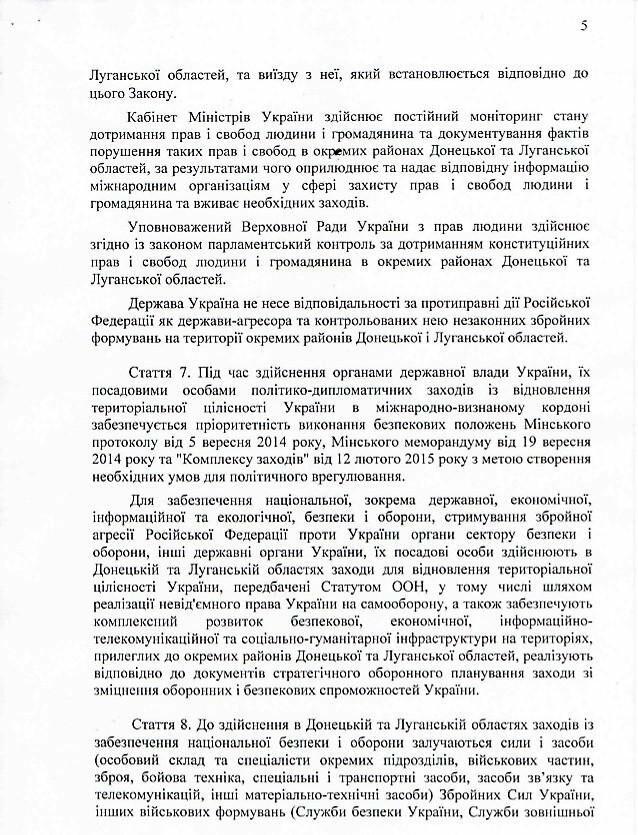 Законопроект о реинтеграции признает ОРДЛО оккупированными Россией, фото-4