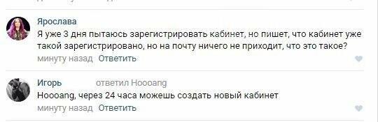 Система лежит, поступающие в панике: абитуриенты Покровска и Мирнограда не могут подать заявки в ВУЗы, фото-5