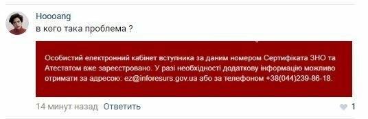 Система лежит, поступающие в панике: абитуриенты Покровска и Мирнограда не могут подать заявки в ВУЗы, фото-4