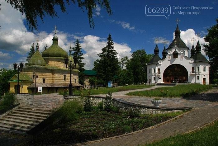 Берестецька битва - боротьба за волю України - Світлана Гавриленко, фото-13