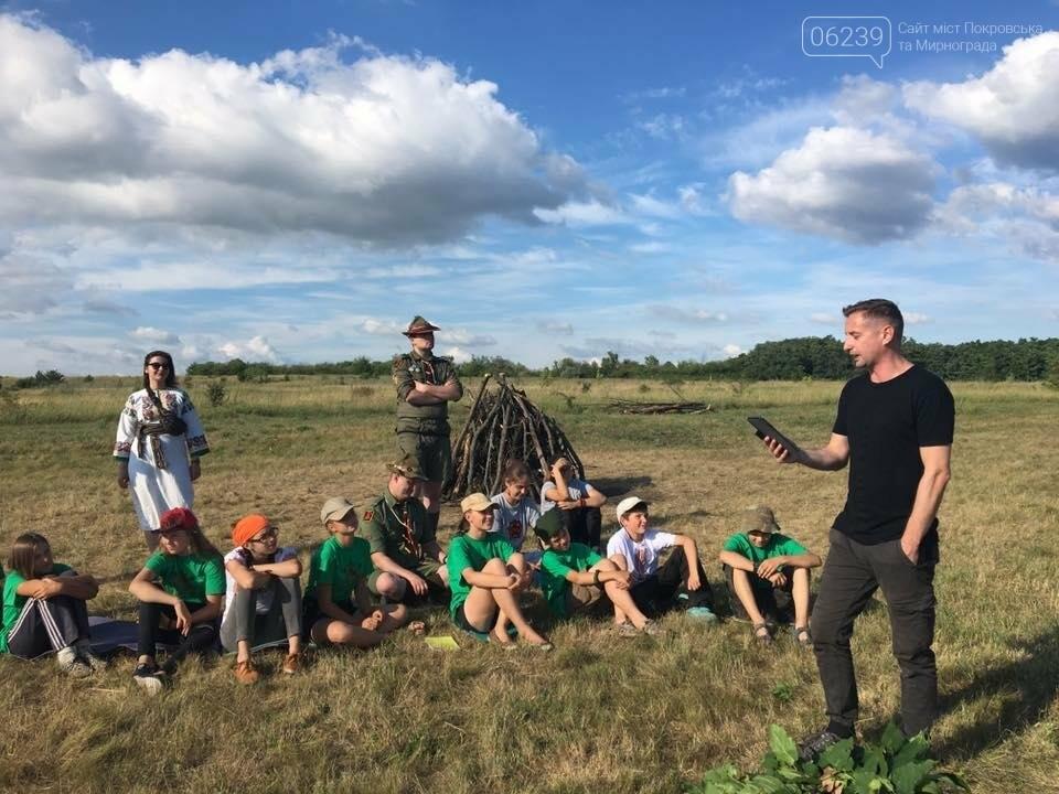 Мирноградчане встретились с Сергеем Жаданом, фото-4