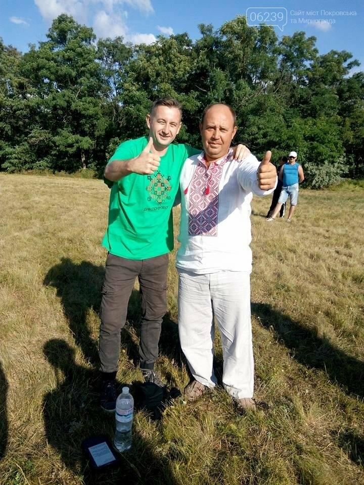 Мирноградчане встретились с Сергеем Жаданом, фото-1