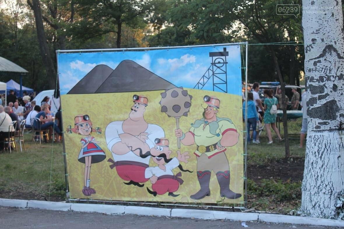 Как в Покровске поздравляли работников металлургической промышленности, фото-6