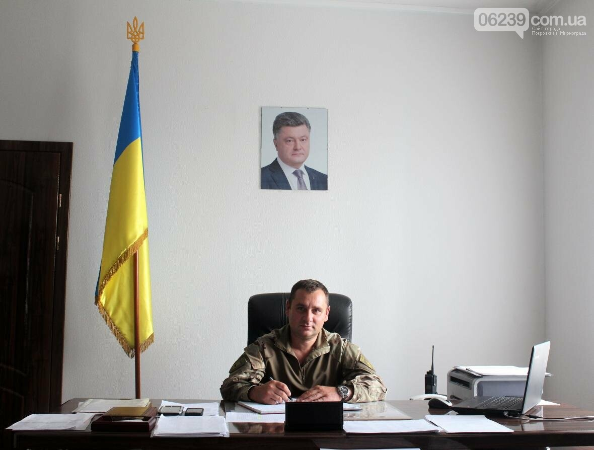 Мирноградский начальник отдела полиции предупреждает! , фото-1