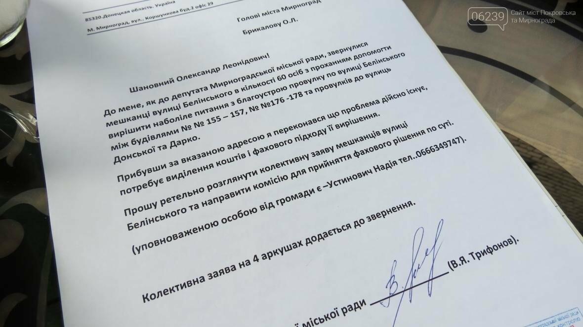 Виктор Трифонов:  «Нашей власти не хватает элементарной порядочности», фото-5