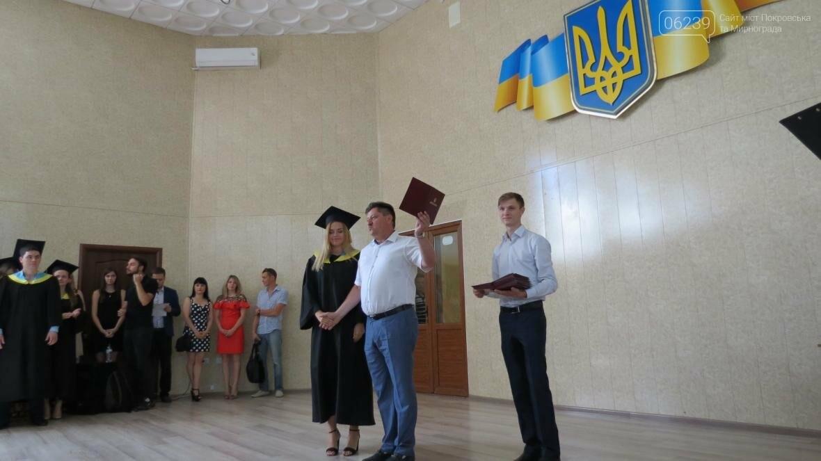 В ДонНТУ, расположенном в Покровске, прошла церемония вручения дипломов магистрам и бакалаврам ВУЗа, фото-4