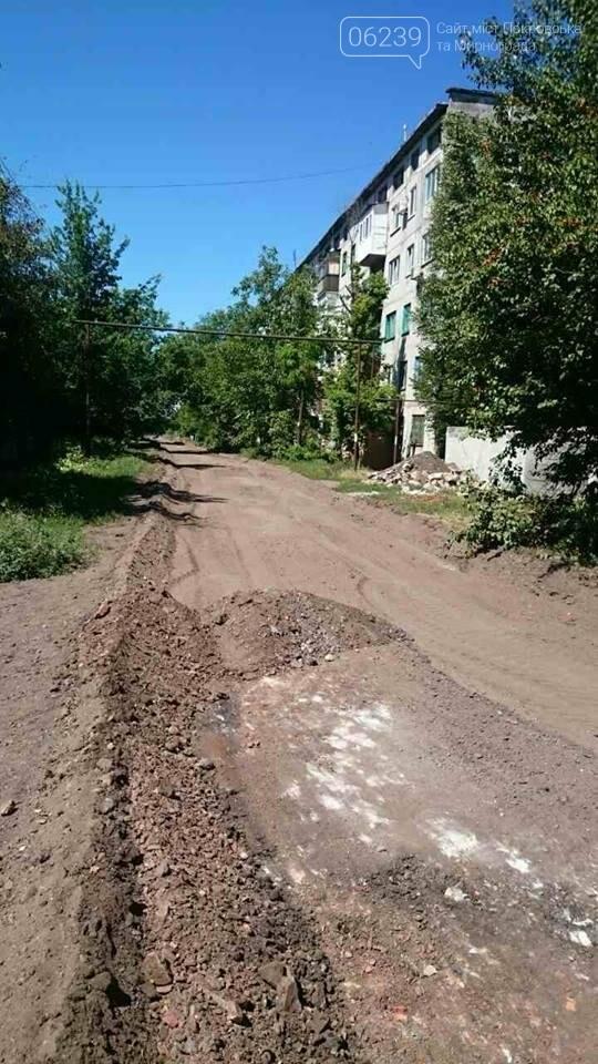 В Мирнограде активно продолжаются ремонтные работы на дорогах, фото-3