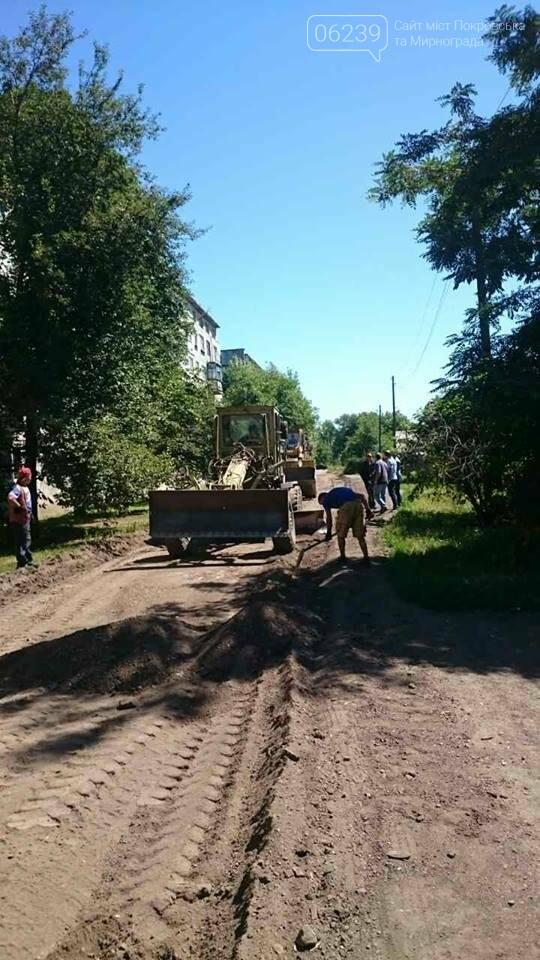 В Мирнограде активно продолжаются ремонтные работы на дорогах, фото-2