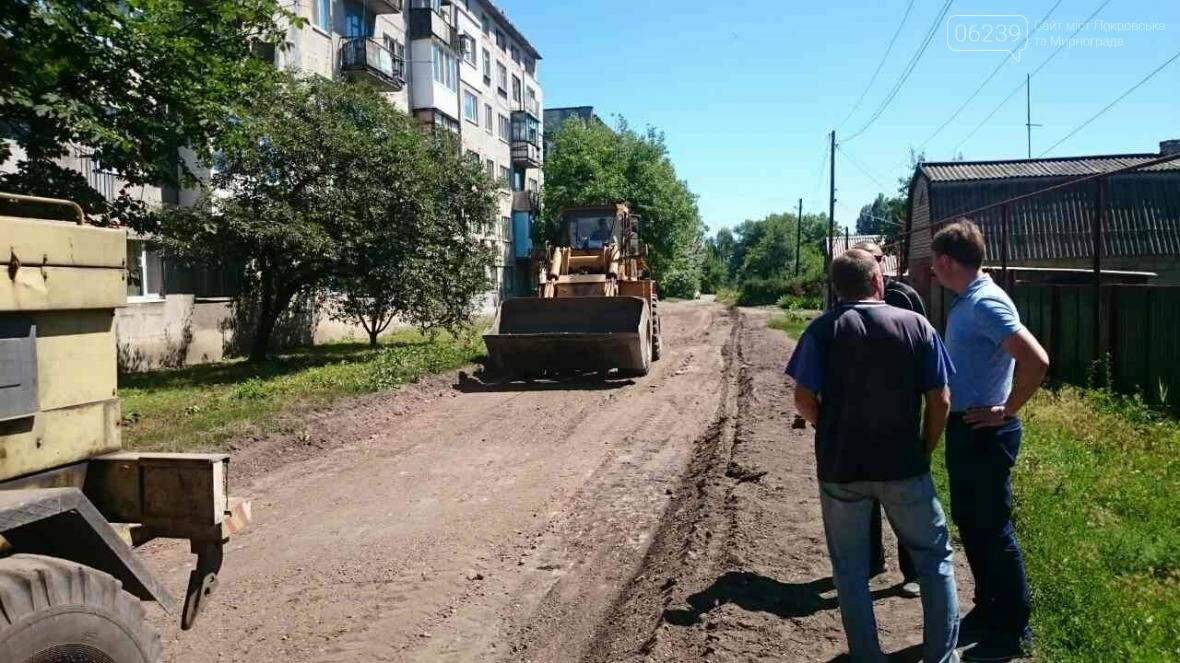 В Мирнограде активно продолжаются ремонтные работы на дорогах, фото-4