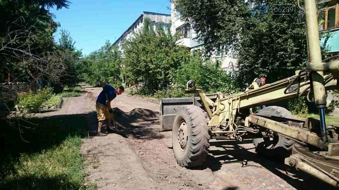 В Мирнограде активно продолжаются ремонтные работы на дорогах, фото-1