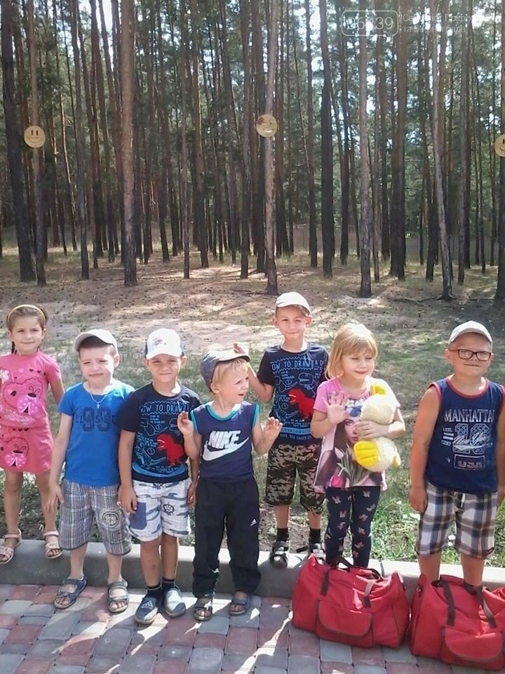 """""""Особенные"""" дети Мирнограда проведут 21 день лета в  """"Изумрудном городе"""", фото-2"""