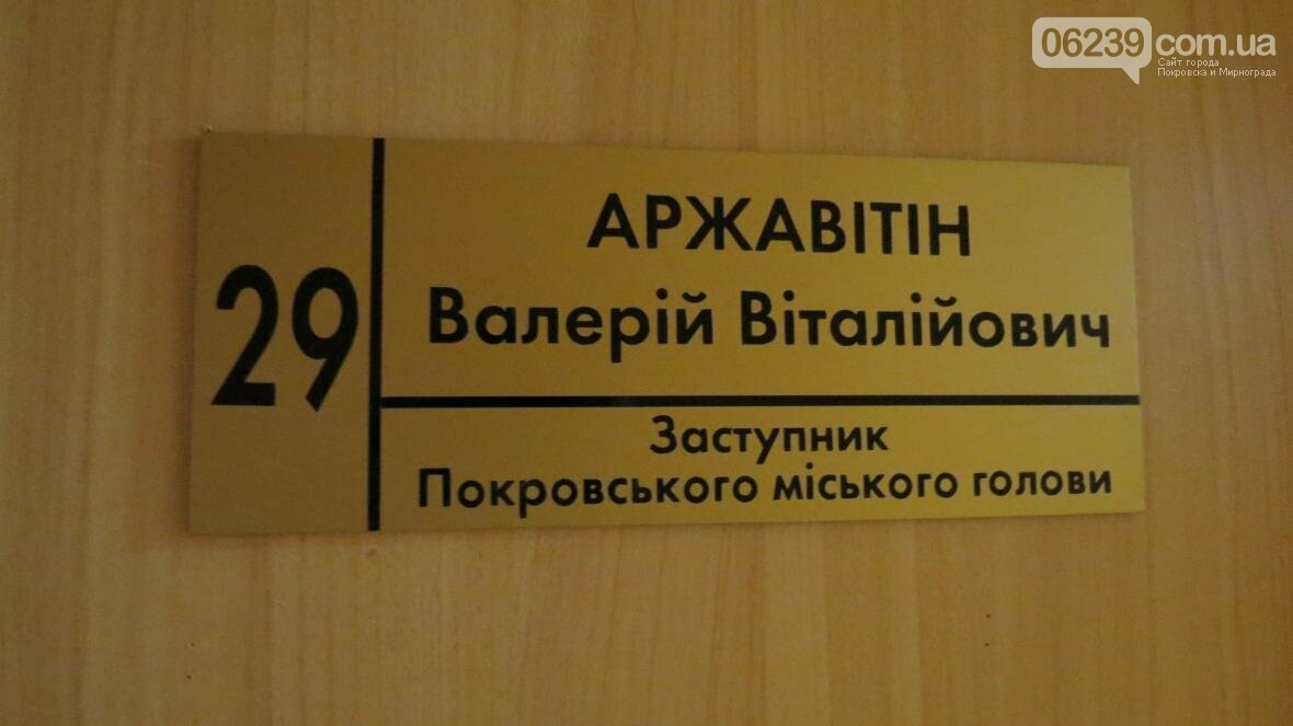 Назван худший автобусный маршрут Покровска, фото-3