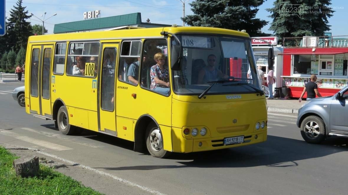 Назван худший автобусный маршрут Покровска, фото-5