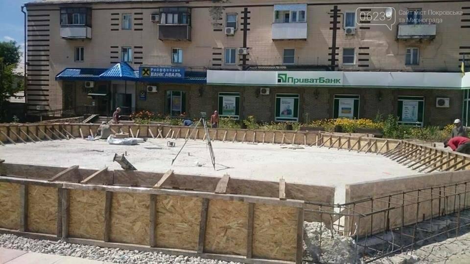Работы по реконструкции фонтана в Мирнограде идут полным ходом, фото-2