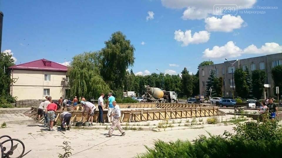 Работы по реконструкции фонтана в Мирнограде идут полным ходом, фото-3