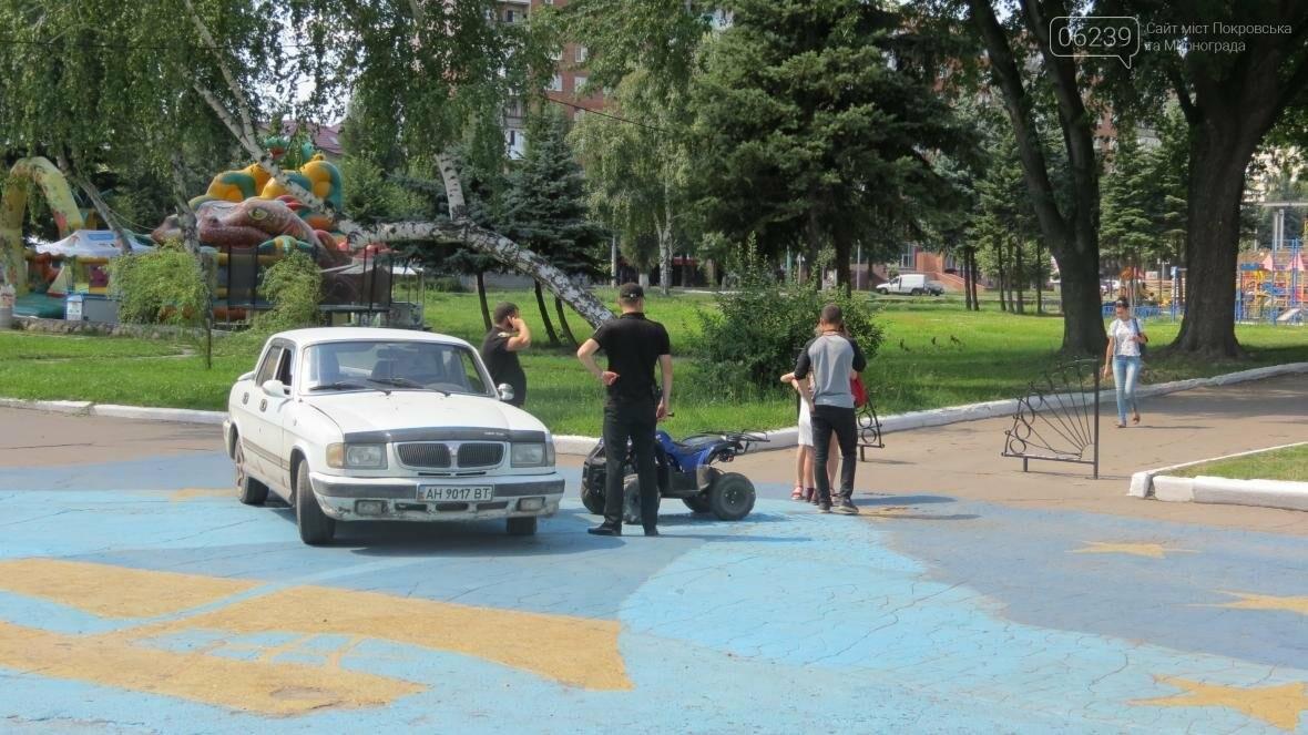 В Покровске квадроцикл протаранил машину полицейских , фото-2