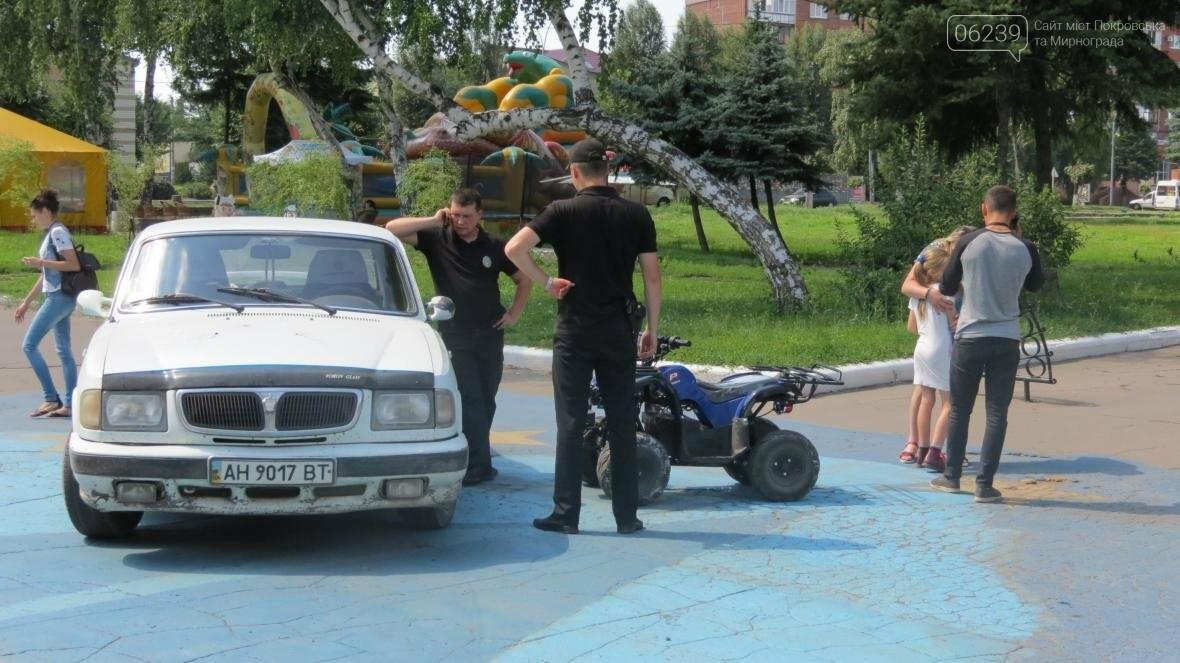 В Покровске квадроцикл протаранил машину полицейских , фото-3
