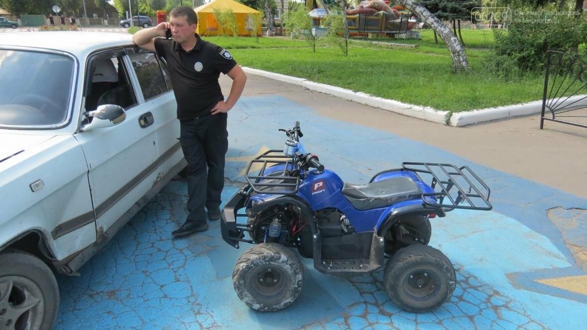 В Покровске квадроцикл протаранил машину полицейских , фото-5